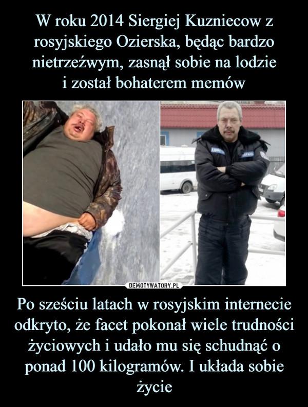 Po sześciu latach w rosyjskim internecie odkryto, że facet pokonał wiele trudności życiowych i udało mu się schudnąć o ponad 100 kilogramów. I układa sobie życie –
