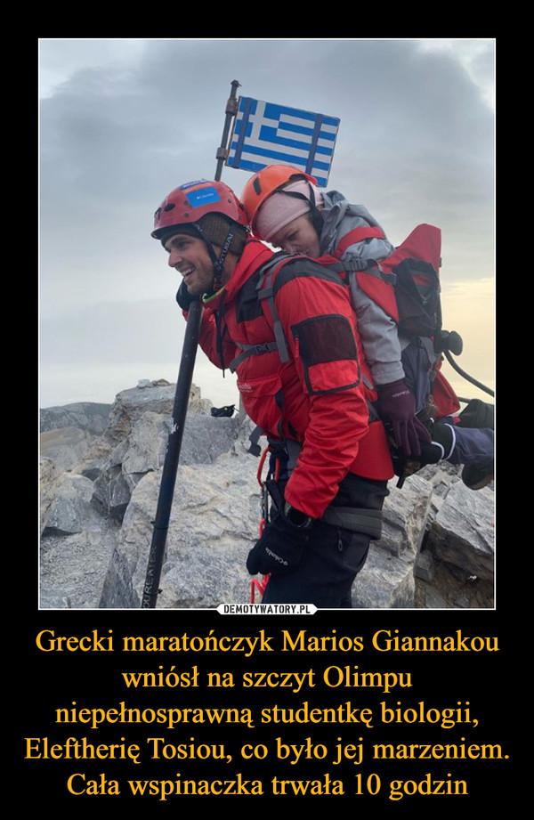 Grecki maratończyk Marios Giannakou wniósł na szczyt Olimpu niepełnosprawną studentkę biologii, Eleftherię Tosiou, co było jej marzeniem. Cała wspinaczka trwała 10 godzin –