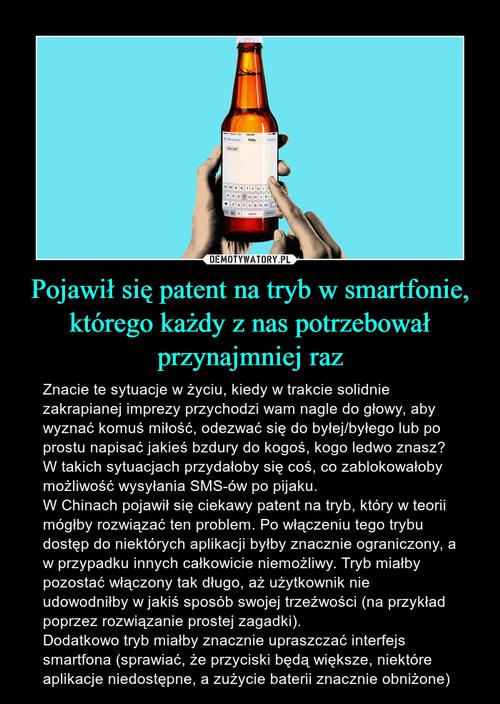 Pojawił się patent na tryb w smartfonie, którego każdy z nas potrzebował przynajmniej raz