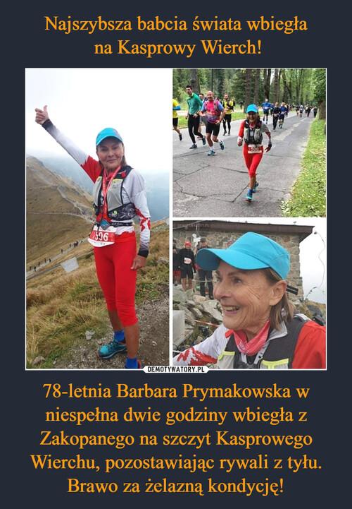 Najszybsza babcia świata wbiegła  na Kasprowy Wierch! 78-letnia Barbara Prymakowska w niespełna dwie godziny wbiegła z Zakopanego na szczyt Kasprowego Wierchu, pozostawiając rywali z tyłu. Brawo za żelazną kondycję!